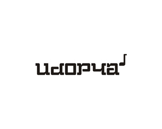 Udopya, electronic dance music records label, logo design by Alex Tass